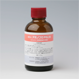 ジラウロイルグルタミン酸リシンNa・他 アミノプロPEL50