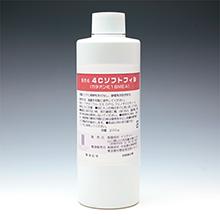 4Cソフトフィル 補修剤