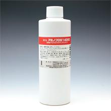 アミノプロ®S1400C アルキルシルク 250g